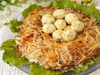 """Празнична салата """"Гнездо на яребица"""""""