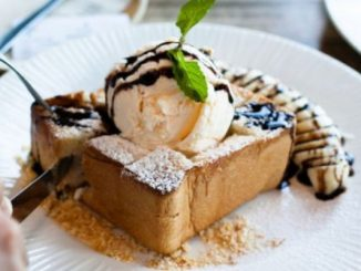 Рецепта за лесна сладоледена торта